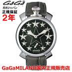 【国内正規品】【売れ筋】GaGaMILANOガガミラノ腕時計メンズ時計MANUALE48MMマニュアーレ48mmSTARS/スターズ5010.STARS.01【10P03Dec16】