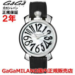 [国内正品] GaGa MILANO Gaga Milano手表女士腕表MANUALE 35MM SLIM Manuale 35mm 6020.02LT