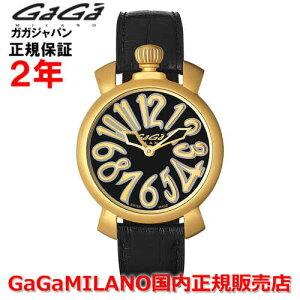 [घरेलू वास्तविक] GaG MILANO घड़ी देवियों MANUALE 35MM SLIM मैनुअल 35 मिमी 6023.02LT