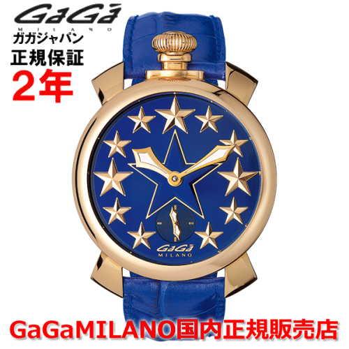 GaGa MILANO(ガガミラノ)『Manuale 48mm スターズ 5011.STARS.02(gaga-5011-stars02)』