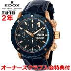【国内正規品】EDOXエドックスクロノオフショア1/CHRONOFFSHORE-1メンズ腕時計自動巻き01122-37RBU3-BUIR3-L【10P03Dec16】