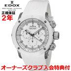 【国内正規品】EDOXエドックスクロノオフショア1/CHRONOFFSHORE-1メンズ腕時計クオーツ10221-3B3-BIN3【10P03Dec16】