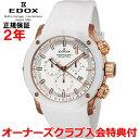 【国内正規品】EDOX エドックス クロノオフショア1 CHRONOFFSHORE-1 メンズ 腕時計 クオーツ 10221-37RB3-BIR3