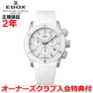 [Domestic Genuine] EDOX CHRONOFFSHORE-1 Ladies Watch Quartz 10225-3B-BIN