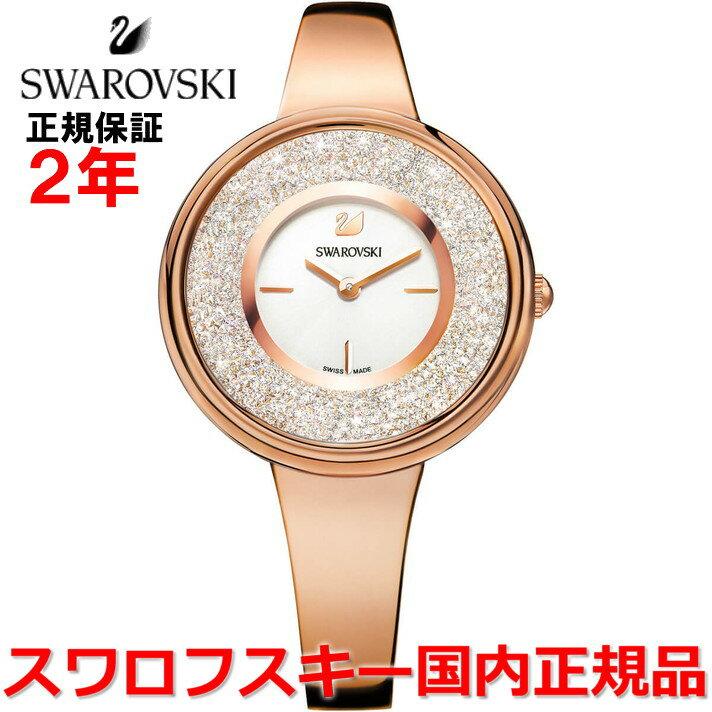 【国内正規品】スワロフスキー/SWAROVSKI 腕時計 女性用/レディース クリスタルラインピュア/CRYSTALLINE PURE 5269250