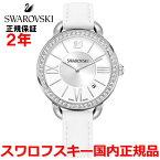 【国内正規品】スワロフスキー/SWAROVSKI腕時計女性用/レディースアイラデイ/AILADAY5095938【10P03Dec16】