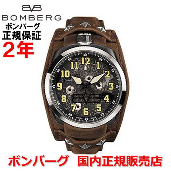 腕時計, メンズ腕時計  BOMBERG 68 BOLT-68 BS45H3SP.VPI-1.3