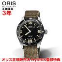 【国内正規品】 ORIS オリス ダイバーズ65 40mm Divers Sixty Five メンズ 腕時計 自動巻き ダイバーズ NATOベルト ブラック文字盤 黒 01 733 7707 4064-07 5 20 22