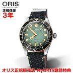 【国内正規品】ORISオリスx桃太郎ジーンズダイバーズ6540mmDiversSixtyFiveメンズ腕時計ウォッチ自動巻きダイバーズブルーデニムストラップグリーン文字盤緑0173377074337-Set