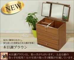 人気のメイクボックス三面鏡付きコスメボックスメークボックス化粧ボックス姫系卓上