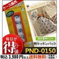 PND-0150パンダ柄キッチンパック50枚