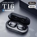 【63%OFF】ワイヤレス イヤホン Bluetooth イ...