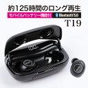 ワイヤレスイヤホン 進化型&自動ペアリング ワイヤレス イヤホン 軽量コンパクト Bluetooth...