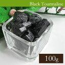 天然石 パワーストーン さざれ ブラック トルマリン 100g