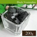 天然石 パワーストーン さざれ ブラック トルマリン 200g