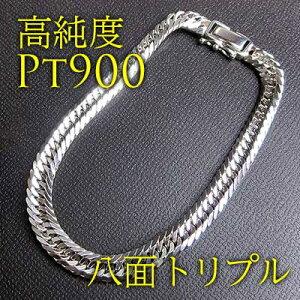 喜平ブレスレット Pt900 八面...