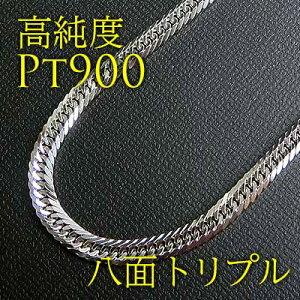喜平 ネックレス Pt900 プラチ...