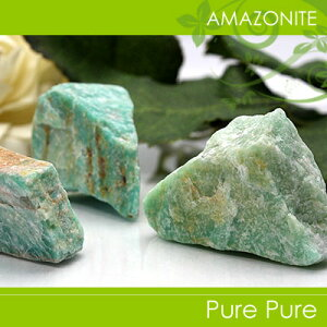アマゾナイト 原石 置物 天然石 パワーストーン 置き物 浄化