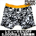 【2枚で送料無料】【レビューで5%OFF】FRANK DANDY/Assorted Skulls Boxer (ブラック×ホワイト) フランクダンディー ボクサーパンツ メンズ【正規品】【楽ギフ_包装選択】【あす楽】誕生日 プレゼント ギフト ラッピング 無料