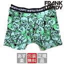 【2枚で送料無料】【レビューで5%OFF】FRANK DANDY/Assorted Skulls Boxer (グリーン) フランクダンディー ボクサーパンツ メンズ【正規品】【ローライズ】【楽ギフ_包装選択】【あす楽】誕生日 プレゼント ギフト ラッピング 無料^^彼氏 父 ロングヒット