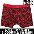 【2枚で送料無料】【レビューで5%OFF】FRANK DANDY/FDSB Boxer (ブラック×レッド) フランクダンディー ボクサーパンツ メンズ【正規品】【楽ギフ_包装選択】【あす楽】誕生日 プレゼント ギフト ラッピング 無料