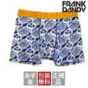 【2枚で送料無料】【レビューで5%OFF】FRANK DANDY/FDSB Boxer (ホワイト×ネイビー) フランクダンディー ボクサーパンツ メンズ【正規品】【楽ギフ_包装選択】【あす楽】誕生日 プレゼント ギフト ラッピング 無料