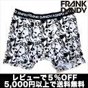【2枚で送料無料】【レビューで5%OFF】FRANK DANDY/1650 Boxer (ホワイト×ブラック) フランクダンディー ボクサーパンツ メンズ【正規品】【楽ギフ_包装選択】【あす楽】誕生日 プレゼント ギフト ラッピング 無料