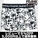【2枚で送料無料】【レビューで5%OFF】FRANK DANDY/1650 Short Boxer (ホワイト×ブラック) フランクダンディー ボクサーパンツ メンズ【正規品】【楽ギフ_包装選択】【あす楽】誕生日 プレゼント ギフト ラッピング 無料