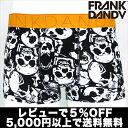 【2枚で送料無料】【レビューで5%OFF】FRANK DANDY/Assorted Skulls Short Boxer (ブラック×ホワイト) フランクダンディー ボクサーパンツ メンズ【正規品】【楽ギフ_包装選択】【あす楽】誕生日 プレゼント ギフト ラッピング 無料