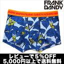 【2枚で送料無料】【レビューで5%OFF】FRANK DANDY/Skullberry Short Boxer (ブルー) フランクダンディー ボクサーパンツ メンズ【正規品】【楽ギフ_包装選択】【あす楽】誕生日 プレゼント ギフト ラッピング 無料