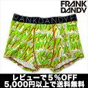 【2枚で送料無料】【レビューで5%OFF】FRANK DANDY/Pen Short Boxer (ホワイト) フランクダンディー ボクサーパンツ メンズ【正規品】【楽ギフ_包装選択】【あす楽】誕生日 プレゼント ギフト ラッピング 無料