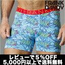 【2枚で送料無料】【レビューで5%OFF】FRANK DANDY/Pow Boxer(ブルー)【hade】フランクダンディー ボクサーパンツ メンズ 【正規品】【レビューで5%OFF】【楽ギフ_包装選択】【あす楽】誕生日 プレゼント ギフト ラッピング 無料【ローライズ】