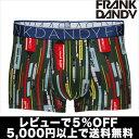【2枚で送料無料】【レビューで5%OFF】FRANK DANDY/Pen Stripe Short Boxer (グリーン)【hade】【正規品】【レビューで5%OFF】【楽ギフ_包装選択】【あす楽】ボクサーパンツ誕生日 プレゼント ギフト ラッピング 無料 ^^彼氏 父 ロングヒット