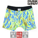 FRANK DANDY/SMxFD Crowd Boxer (グリーン)【hade】【正規品】【レビューで5%OFF】【楽ギフ_包装選択】【あす楽】ボクサーパンツ誕生日 プレゼント ギフト ラッピング 無料 ^^彼氏 父 ロングヒット