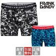 FRANK DANDY/Evil Eye Boxer【hade】【正規品】【レビューで5%OFF】【楽ギフ_包装選択】【あす楽】ボクサーパンツ誕生日 プレゼント ギフト ラッピング 無料 ^^彼氏 父 ロングヒット