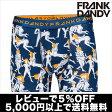 FRANK DANDY/Swingers Boxer (ブルー)【hade】【正規品】【レビューで5%OFF】【楽ギフ_包装選択】【あす楽】ボクサーパンツ誕生日 プレゼント ギフト ラッピング 無料 ^^彼氏 父 ロングヒット