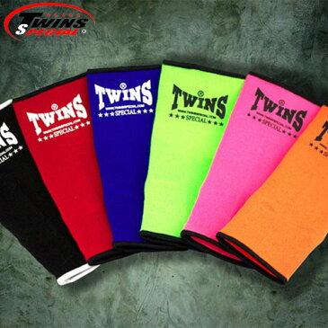 TWINS ツインズ アンクルガード 黒、青、赤、緑、ピンク、オレンジ パワー アンクルサポート アンクルサポーター プロテクター ブランド 正規品 格闘技 ムエタイ MMA UFC ファイトパンツ コンバット ボクシング キックボクシング ^^ バレンタイン