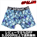 69SLAMロックスラム/COTTON BOXER MONSTER【hade】【cawaii】【chemi】^^