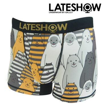 LATESHOW レイトショー ボーダー キャット Border cat(ORG) 猫 アニマル ボクサーパンツ メンズ ブランド 正規品 下着 パンツ インナー ローライズ 誕生日 プレゼント ギフト ラッピング 無料 ^^ 彼氏 父 男性 旦那 大人 速乾