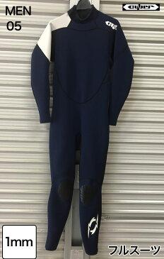 訳あり ウェットスーツ CYBER サイバー フルスーツ 1mm 男性用 メンズ MLサイズ 送料無料