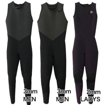 訳あり ウェットスーツ ロングジョン 3mm 男性用 メンズ MLサイズ 2mm 女性用 レディース Lサイズ 送料無料