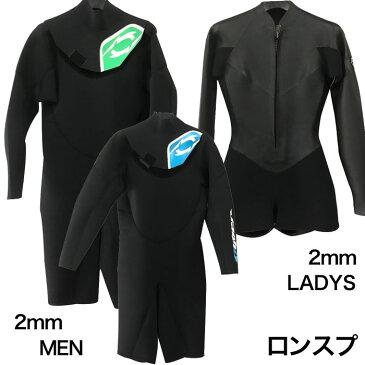 訳あり ウェットスーツ CYBER サイバー ロンスプ 2mm 男性用 メンズ MLサイズ(XL幅) FLAVOR6 フレーバー6 2mm 女性用 レディース Mサイズ 送料無料