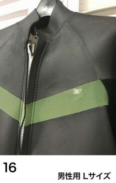 訳あり ウェットスーツ タッパー 長袖 2mm ノースリーブ ベスト 1mm 男性用 メンズ MLサイズ Lサイズ XLサイズ 送料無料