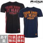 ポイント5倍! 【送料無料】 VENUM ベヌム Train Hard Hit Heavy T-shirt 半袖 ブランド 正規品 格闘技 MMA UFC ボクシング キックボクシング ^^ 退職祝い 手土産 彼氏 父 男性 旦那 大人