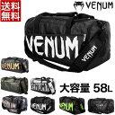 VENUM【ヴェヌム】ファイトショーツ Light 3.0/ライト 3.0(黒/白)  / ベヌム ヴェナム ヴェノム 格闘技 ボクシング キックボクシング ブラジリアン柔術 MMA UFC /ファイトパンツ コンバットショーツ