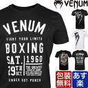 VENUM ベヌム Venum Tシャツ 半袖 練習着 普段着 共用 TecmoGiant KnockOut Giant ブランド 正規品 格闘技 MMA ボクシング キックボクシング 彼氏 父 男性 旦那 大人