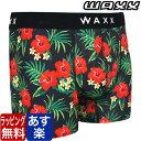 WAXX/Hawaii(ブラック) ワックス ボクサーパンツ メンズ【正規品】【ローライズ】【楽ギフ_包装選択】【あす楽】 誕生日 プレゼント ギフト ラッピング 無料^^彼氏 父 ロングヒット