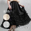 ロリータ SweetDreamer Vintage 4段フリル78cmペチコート インナースカートのみ 重ね 甘ロリ 姫ロリ lol...