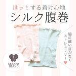【絹屋】内側シルク外側コットンかかとつるつる靴下(4494)【DM便対応】かかとあり靴下くつしたソックスレディース冷え取り冷えとり絹日本製保湿保湿シート