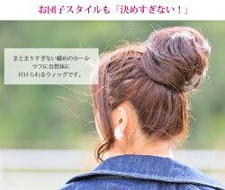 お団子ちゃん2ポイントウィッグ[wgt005]